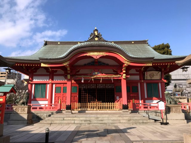 Tosa Inari Shrine