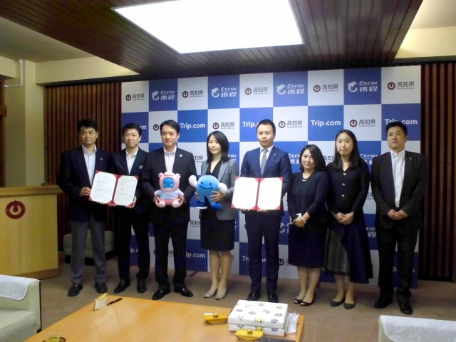 Kochi Prefecture and Ctrip signed an agreement for inbound tourism promotion