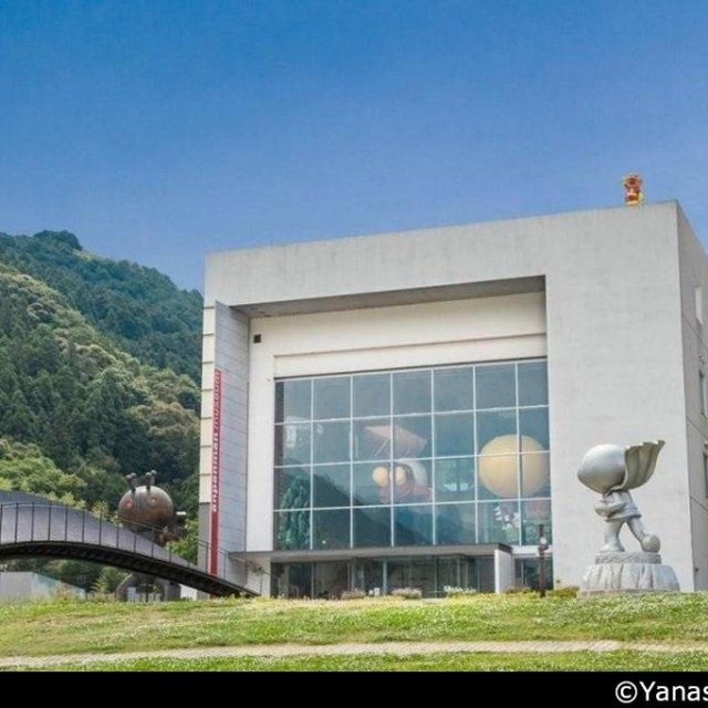 Kami City Yanase Takashi Memorial Hall Anpanman Museum and Poem & Märchen Gallery