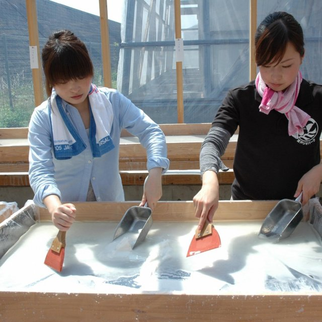Tano Town Complete Sun Dried Salt Making Experiencing Facility