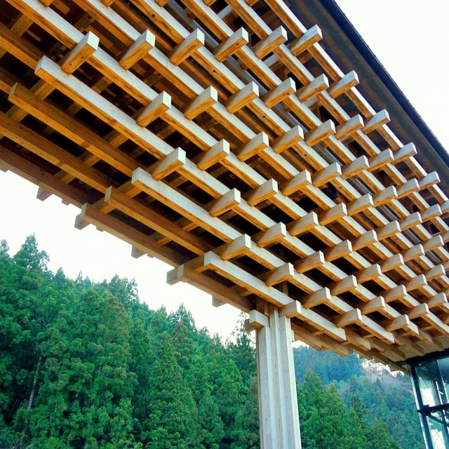 Kengo Kuma-designed buildings
