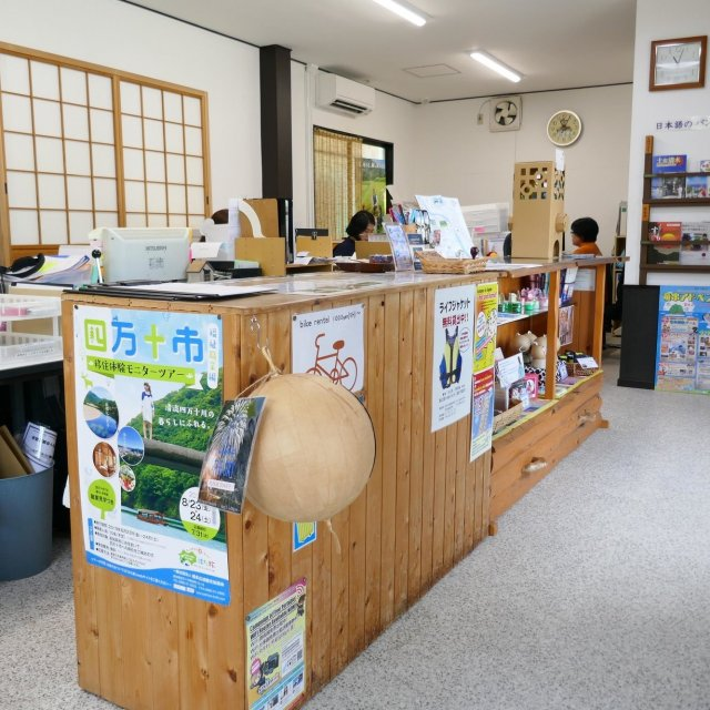 Shimanto City Tourism Association