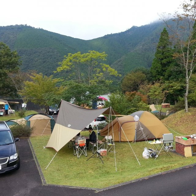Welcome - Shimanto Auto Campground