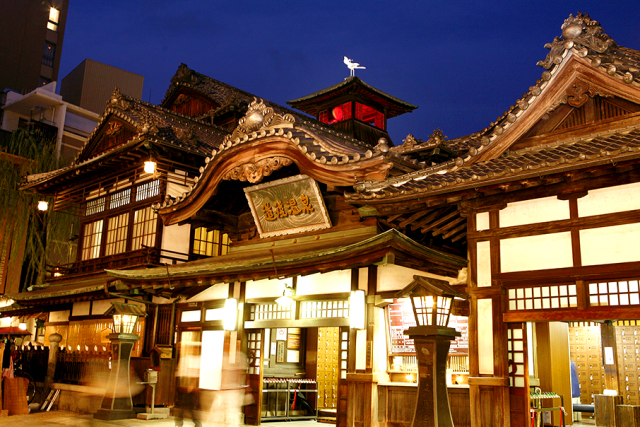 Stay in Dogo Onsen