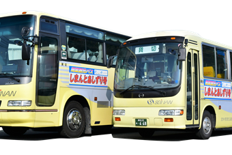 SHIMANTO ASHIZURI Bus Pass